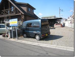八王子市美山町 駐車場
